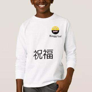 Kingg Lol Merch (japonés) Camiseta