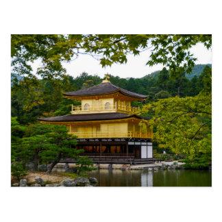 Kinkaku-ju (Pavillion de oro), Kyoto - postal