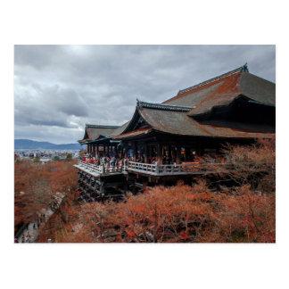 Kiyomizu-dera de Kyoto Postal