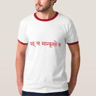 """""""Kutch y Mancuso"""" escritos en sánscrito Camiseta"""