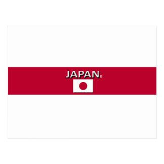 La bandera hermosa de Japón colorea la postal
