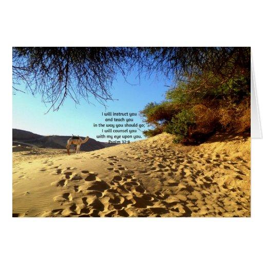 La biblia versifica 32:8 inspirado del salmo de la tarjetas