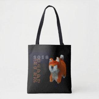 La bolsa de asas 2018 del año del perro del arte