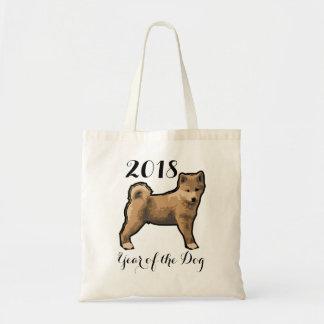 La bolsa de asas 2018 del año del perro del inu de