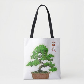 La bolsa de asas japonesa del árbol de los bonsais