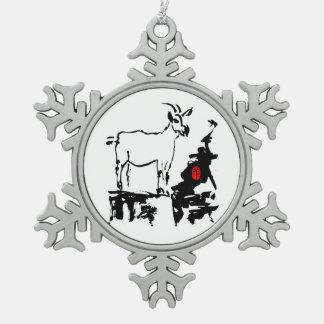 La cabra oscila - 2015 Años Nuevos chinos de la Adornos