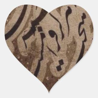 La caligrafía ejercita (detalle) por MIR Emad Pegatina En Forma De Corazón
