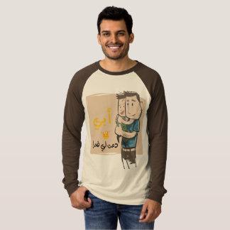 La camisa de los hombres con palabras árabes