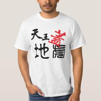 La camiseta china del bandido