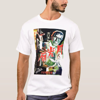 """La camiseta del espíritu necrófago"" (japonés)"