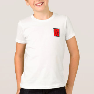 La camiseta del jugador de tenis altera