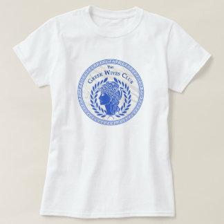 La camiseta griega del club de las esposas