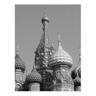 La catedral de la albahaca del santo de B&W Postal