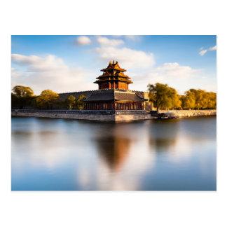 La ciudad Prohibida de China Postal