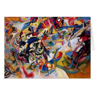 La composición VII de Kandinsky Tarjeta De Felicitación