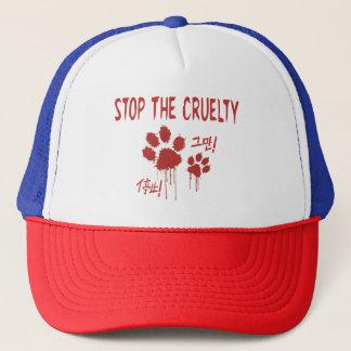"La ""crueldad libera para gorra del camionero de"