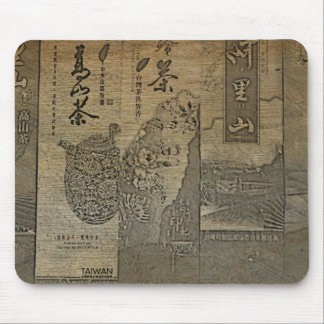 La cultura taiwanesa del té resuelve de alta tecno alfombrilla de ratón