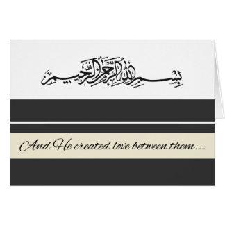La enhorabuena islámica que casa el DUA de la boda Tarjeta De Felicitación