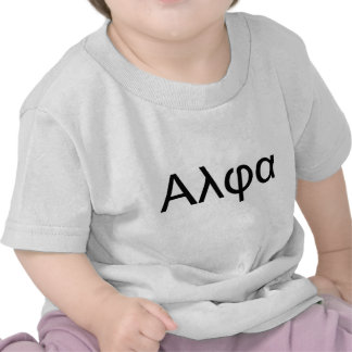 La física estupenda del friki del bebé alfa camisetas