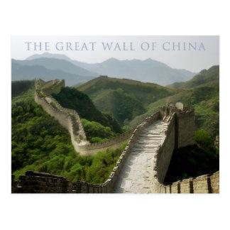 la Gran Muralla de China Postal