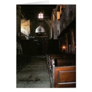 La iglesia de los santos Sergius y del Bacchus Tarjeta De Felicitación