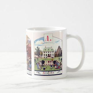 La imagen del alfabeto ruso asalta completo, #2 de taza de café