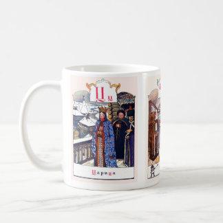 La imagen del alfabeto ruso asalta completo, #9 de taza de café
