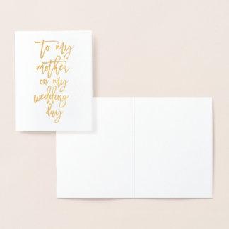 La madre del efecto metalizado de oro del boda de tarjeta con relieve metalizado
