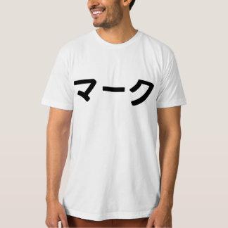 """La """"marca conocida"""" en katakanas japonesas camisetas"""