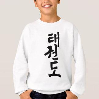 La palabra el Taekwondo en letras coreanas Sudadera