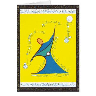 La pasión de Mohamed - tarjeta
