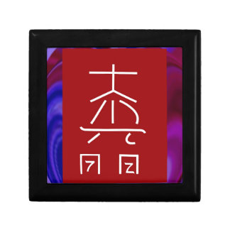 La PLANTILLA curativa del símbolo de Reiki Caja De Joyas