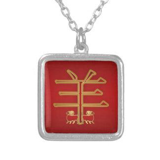 La plata china del símbolo del espolón/de la cabra colgante cuadrado