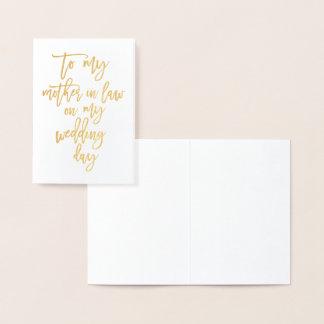 La suegra del boda del efecto metalizado de oro le tarjeta con relieve metalizado