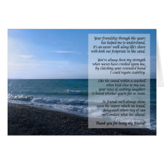 La tarjeta de nota más estimada del poema del