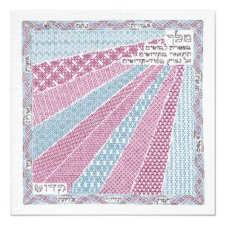 """La tarjeta del Año Nuevo de Rosh Hashana """"diez Invitación 13,3 Cm X 13,3cm"""