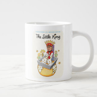 La taza del jumbo de Little King
