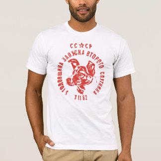 Laika - camiseta soviética del perro CCCP del
