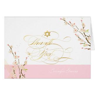 Las flores de cerezo/Mitzvah de PixDezines le Tarjeta