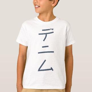 Las katakanas japonesas refrescan las camisetas