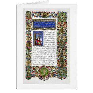 Las oraciones de Demóstenes (c.384-322 A.C.), facs Felicitación