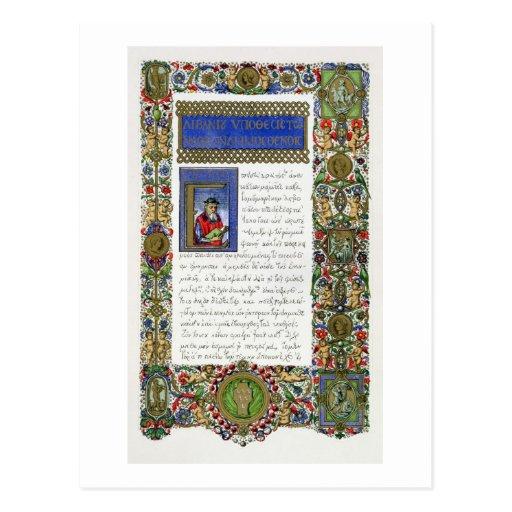Las oraciones de Demóstenes (c.384-322 A.C.), facs Tarjeta Postal