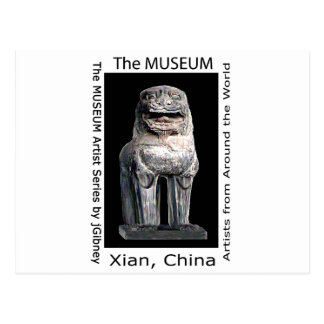 Las series del artista del MUSEO por jGibney Postal
