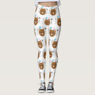 Leggings Kawaii/polainas lindas del oso