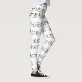 Leggings Polainas chinas de la letra blancas y negras