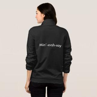 Lengua xvsh-xay de la Camiseta-Siletz del minuto'
