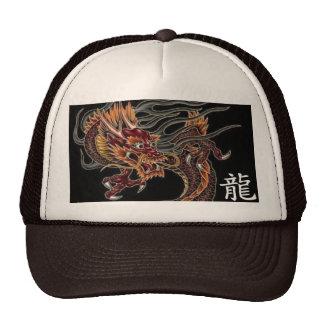 Letra asiática blanca del dragón chino… - modifica gorro