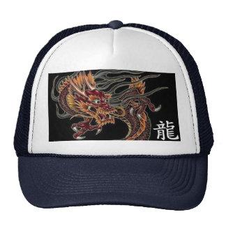 Letra asiática blanca del dragón chino… - modifica gorros bordados
