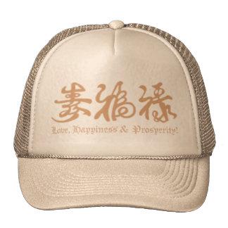 ¡Letras beige/del moreno chinas! Gorras