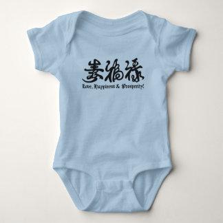 ¡Letras negras chinas! Camiseta